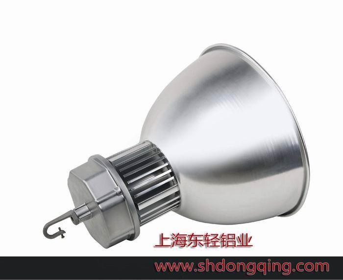 鋁制燈罩價格圖片