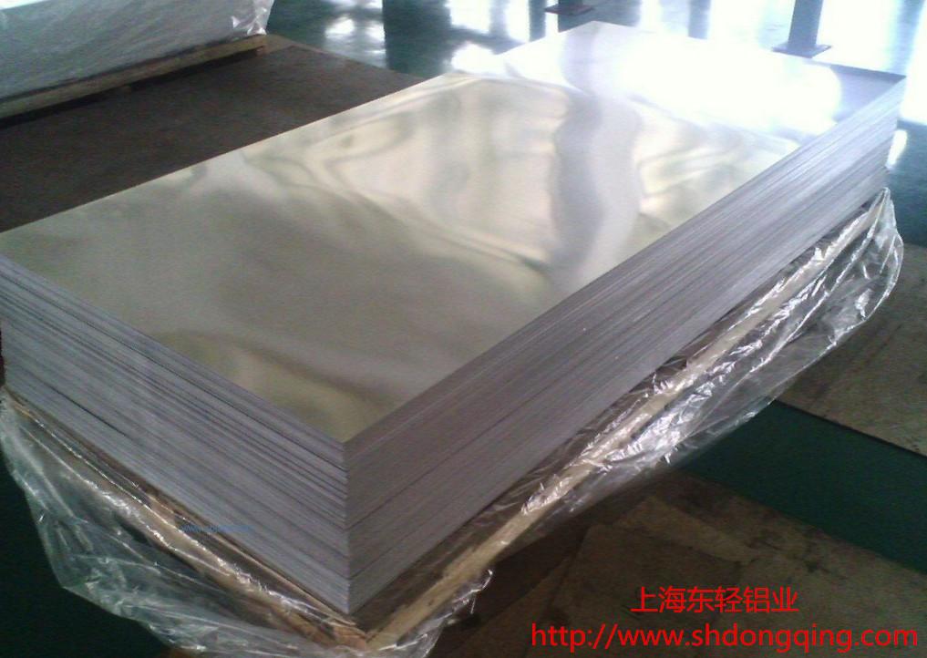 軟態O態鋁板價格圖片