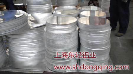 鋁合金圓片(價格面議)價格圖片