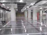 富阳市广成房地产地下车库