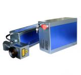 食品专用15瓦CO2激光喷码机