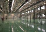 2014年08月25日热烈庆贺厦门爱特鸥光电实业有限公司5800平米无尘厂房顺利验收成功