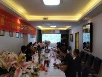 """""""整合、创新、发展""""浙江省湖南商会建筑行业委员会(湘建汇)第二次分享大会"""