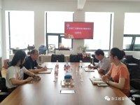 助力消费扶贫—浙农集团电子商务有限公司董事长陈钧来访我会