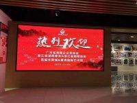 广东省湘籍企业家商会来访交流