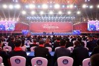 第五届世界浙商大会开幕 浙江省湖南商会代表出席