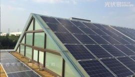 工商業斜屋頂太陽能光伏發電系統