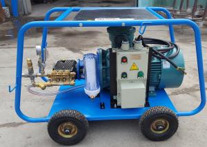 500公斤工业高压清洗机