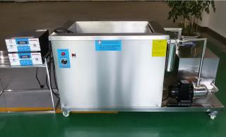 4800W循环过滤超声波清洗机