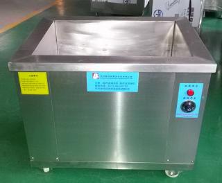 1800W单槽超声波清洗机
