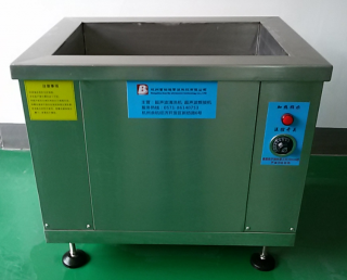 1200W单槽超声波清洗机