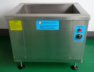 1500W单槽超声波清洗机