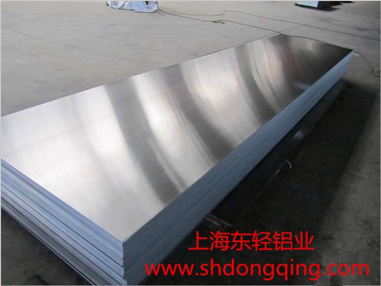 5754合金鋁板價格圖片