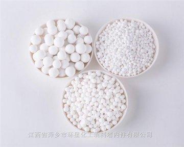性氧化鋁瓷球和惰性氧化鋁瓷球的區別