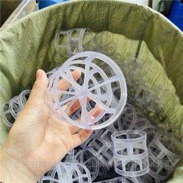 聚氯乙烯PVC材质76mm直径鲍尔环