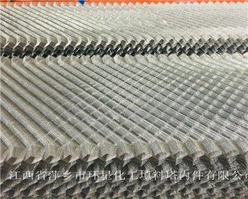 CY700S双曲线填料 丝网PLUS型丝网波纹填料