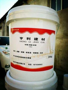 环氧树脂修补砂浆