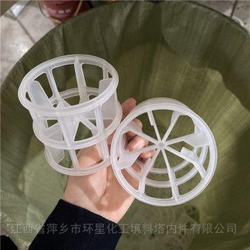 DN76塑料高流环填料聚丙烯PP材质