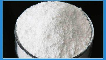 活性氧化镁