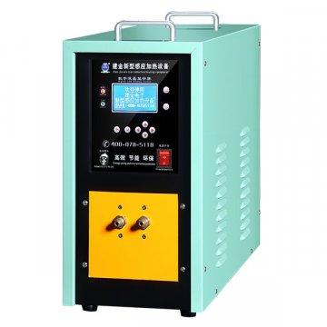 30KW高頻設備