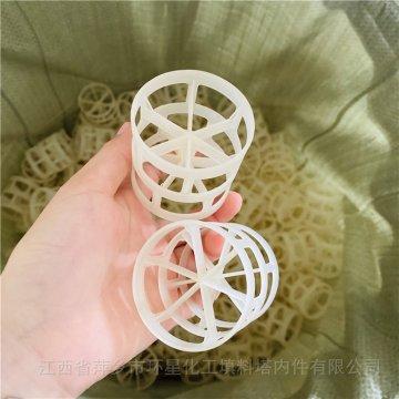 PVDF材質鮑爾環填料DN38mm