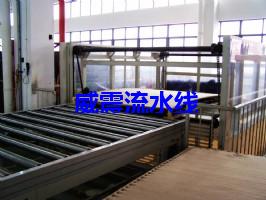 台州威震输送设备有限公司