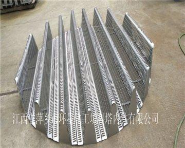 不锈钢支承板(驼峰支撑)