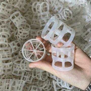 ETFE塑料鲍尔环填料四氟乙烯共聚物