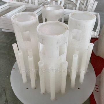 PVDF材质液体分布器