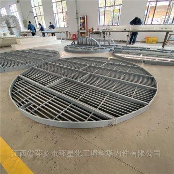 CPVC格栅板 塑料CPVC材质填料支撑装置