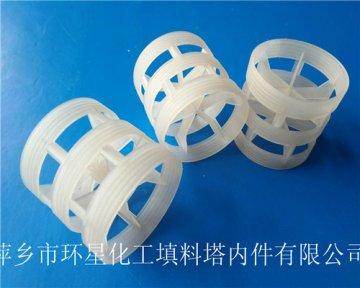 50mm异型塑料PP鲍尔环填料