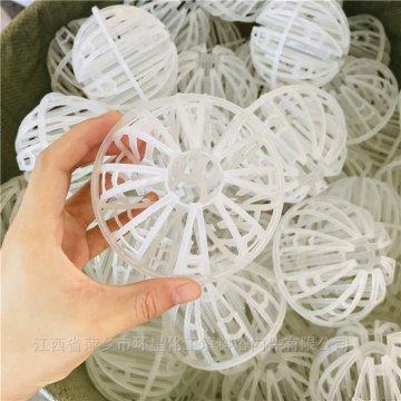 脱硫塔塑料环保球规格DN65