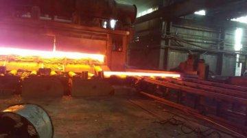 Rolling furnace