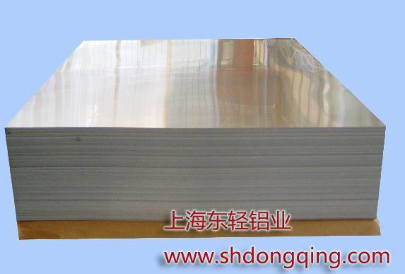 3003合金鋁板(價格面議)價格圖片