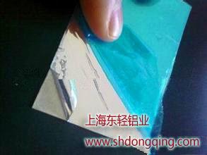 镜面膜铝板-灯具专用价格图片