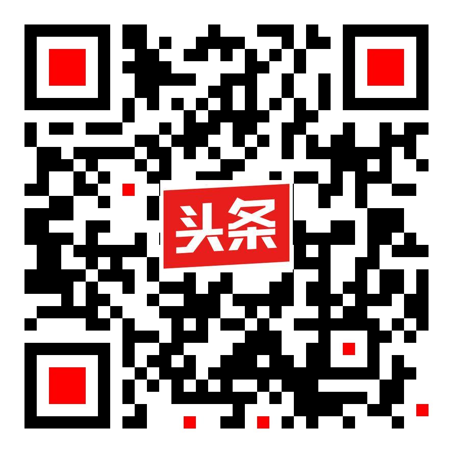 头条号-威步上海