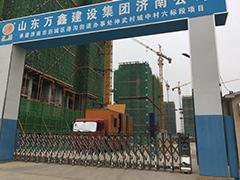 房地产建筑发电机租赁
