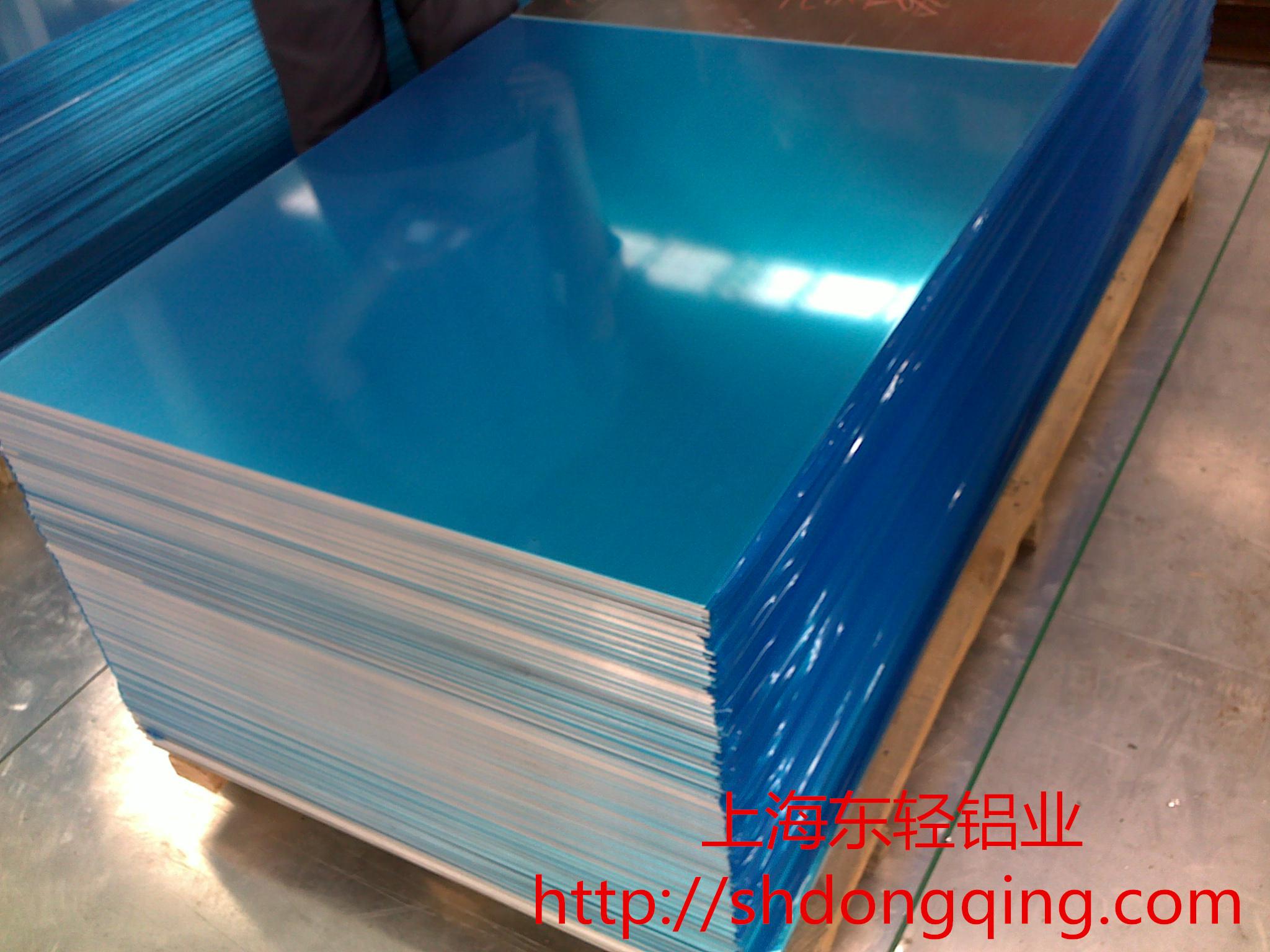 5052合金鋁板價格圖片