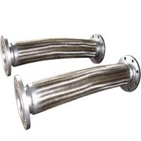 供应庄吉-储罐抗震金属软管,法兰不锈钢金属软管