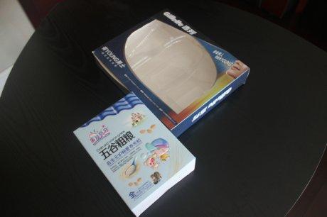 白卡纸盒瓦楞盒02