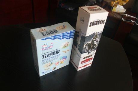 白卡纸盒瓦楞盒01