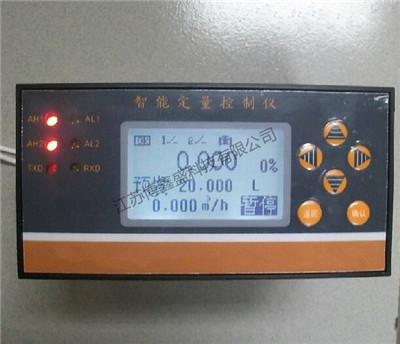 流量定量控製儀