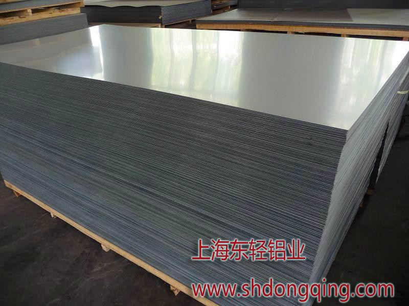 1060純鋁板(價格面議)價格圖片