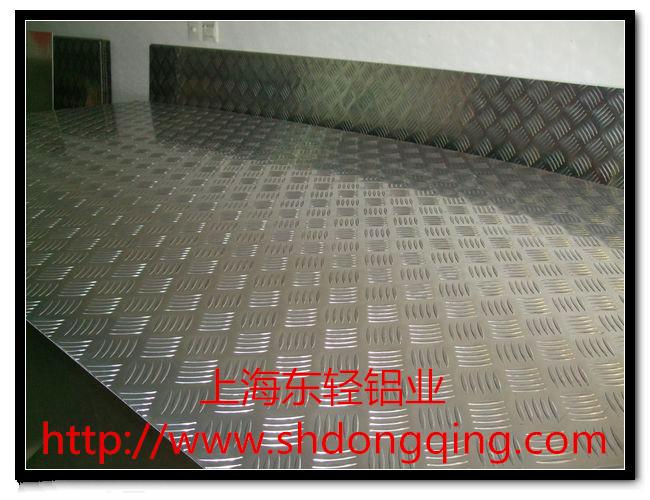 防滑花纹铝板价格图片