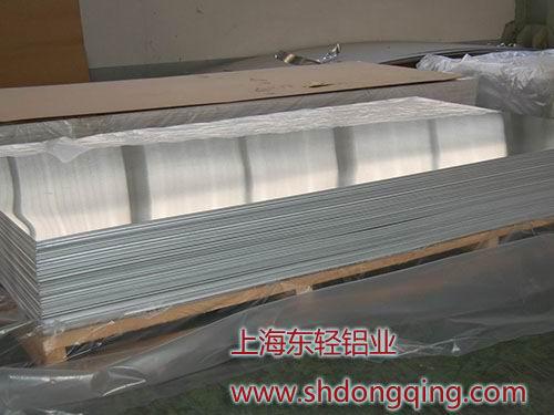 1100 1060 3003幕墻鋁板價格圖片