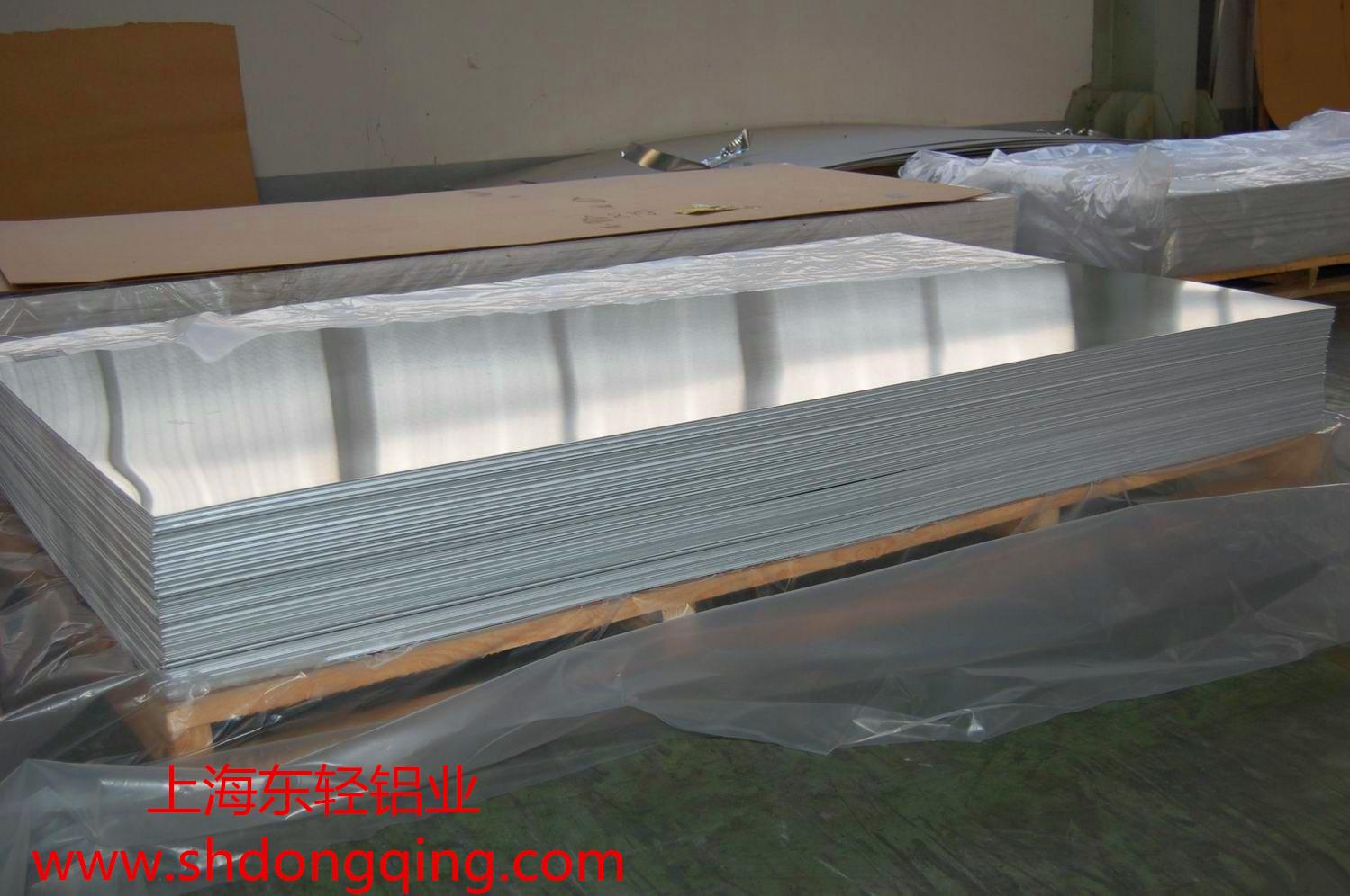 5A02合金鋁板價格圖片