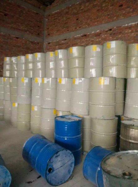 环氧丙烯酸乙烯基酯树脂