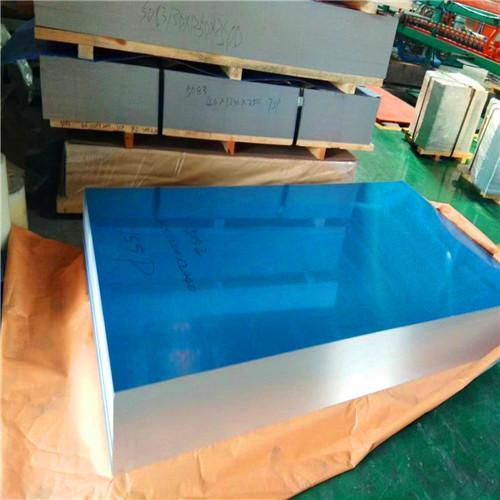5754铝板(价格电联)