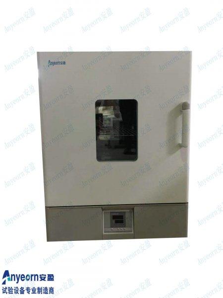 AYDHG101A型电热恒温鼓风干燥箱