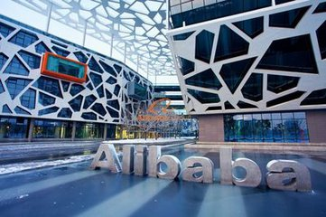 蘇州金螳螂建筑裝飾股份有限公司在做工程